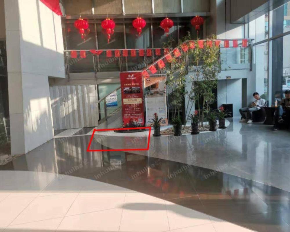 上海静安中华大厦 - 大厅右侧