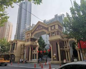 上海精文城市家园一期