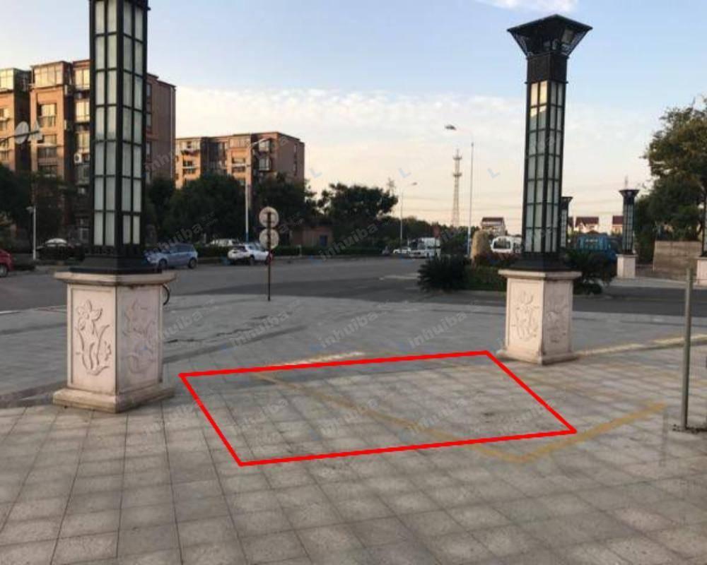 上海金榜逸家 - 小区门口广场