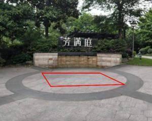 杭州芳满庭-西门内过道