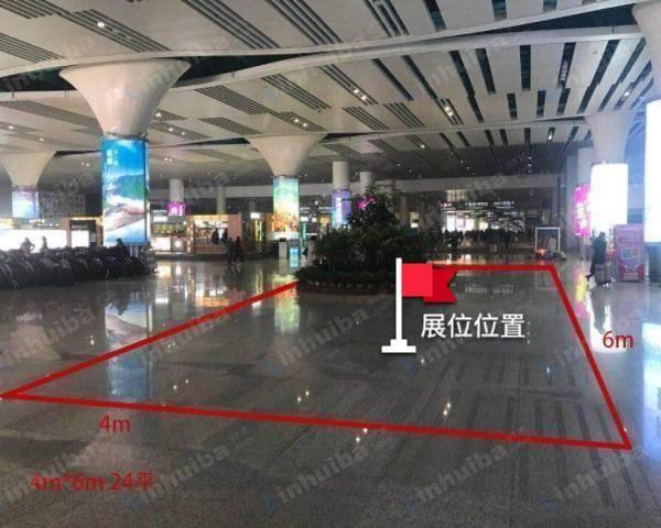 杭州火车东站 - 到达层西广场2号位