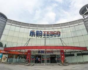 上海乐购都市路店