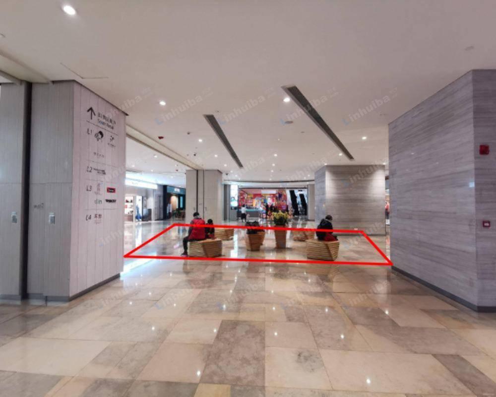 上海静安嘉里中心 - B1空间