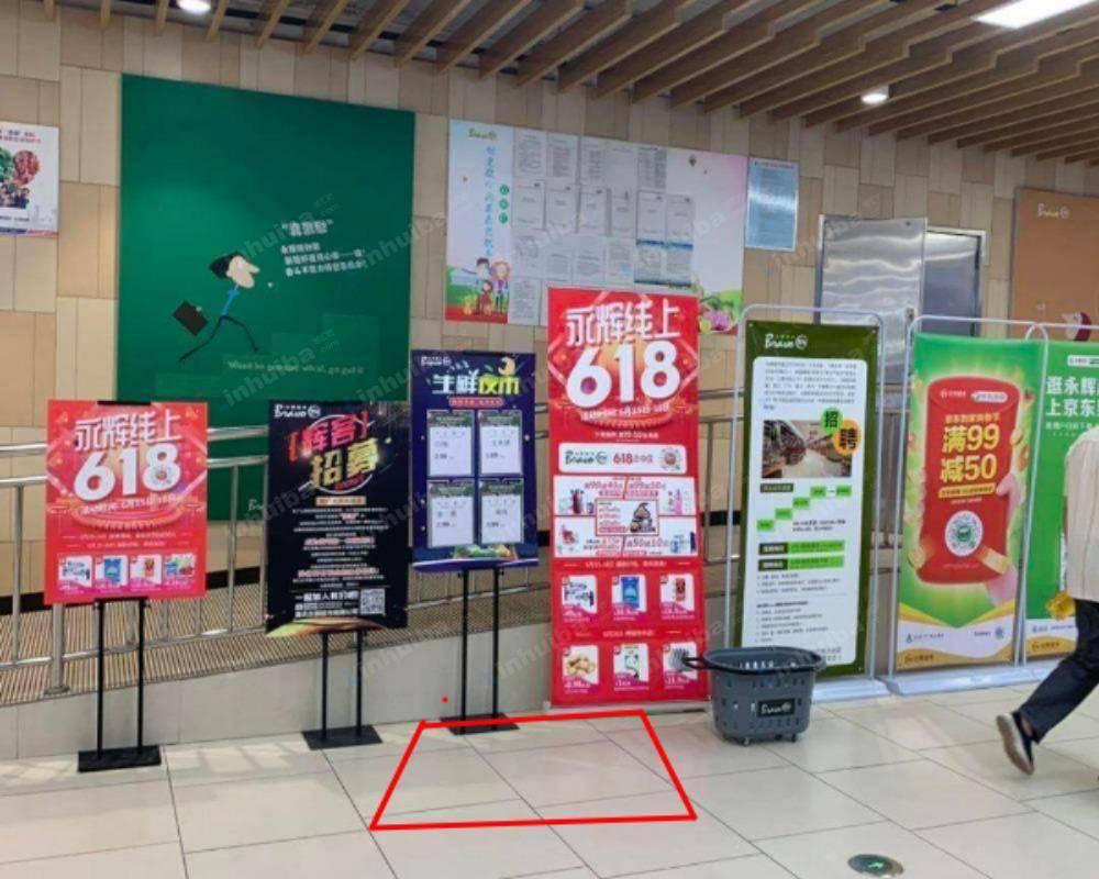 重庆永辉超市巴南万达广场店 - 门口位置