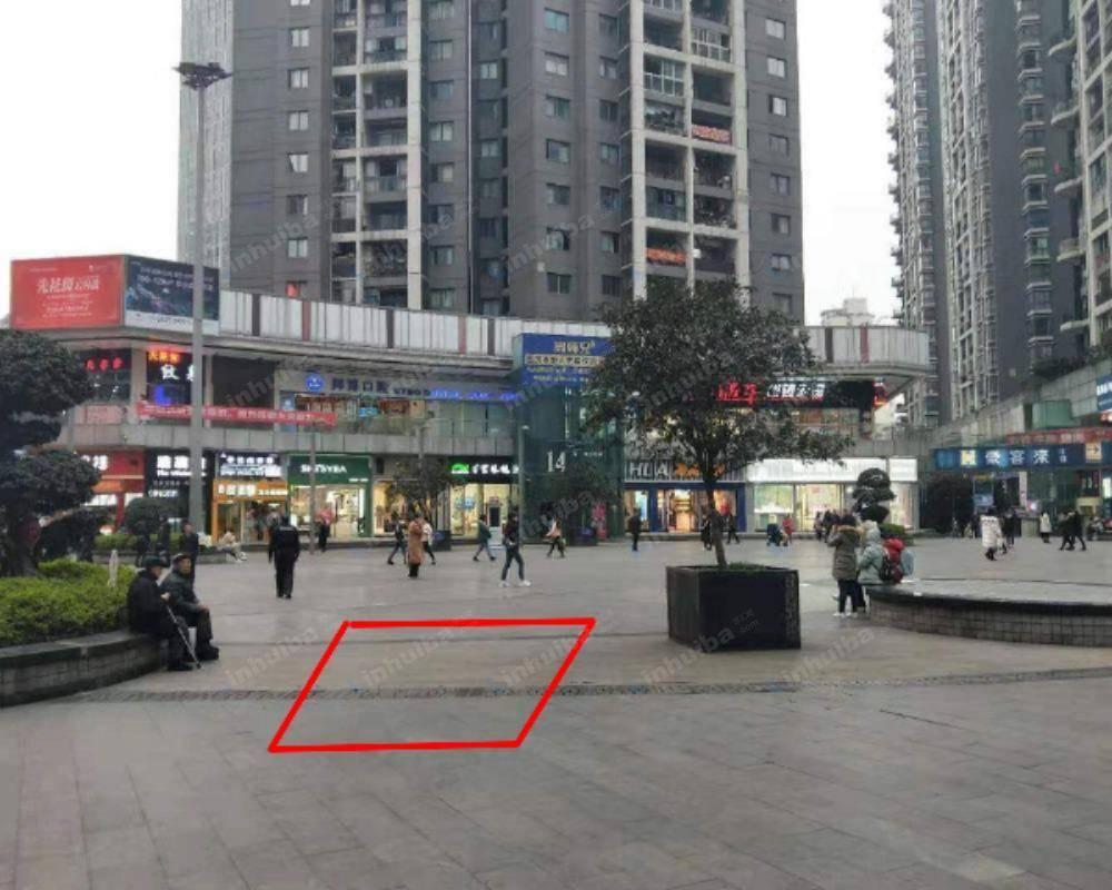 重庆南坪万达广场 - 商场外广场