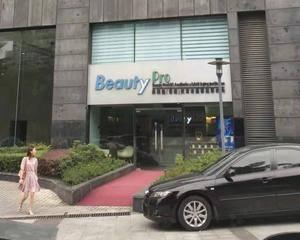 重庆财富大厦
