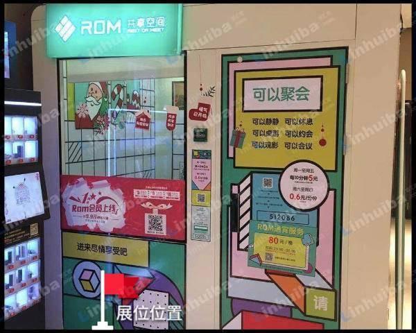 苏州天虹购物中心 - 走廊