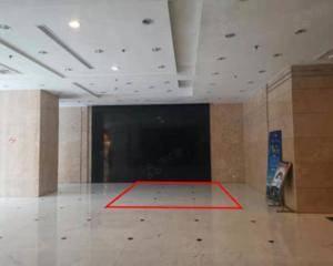 上海三和大厦-一楼大堂