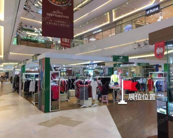 悦方ID mall购物中心 - 一楼侧中庭