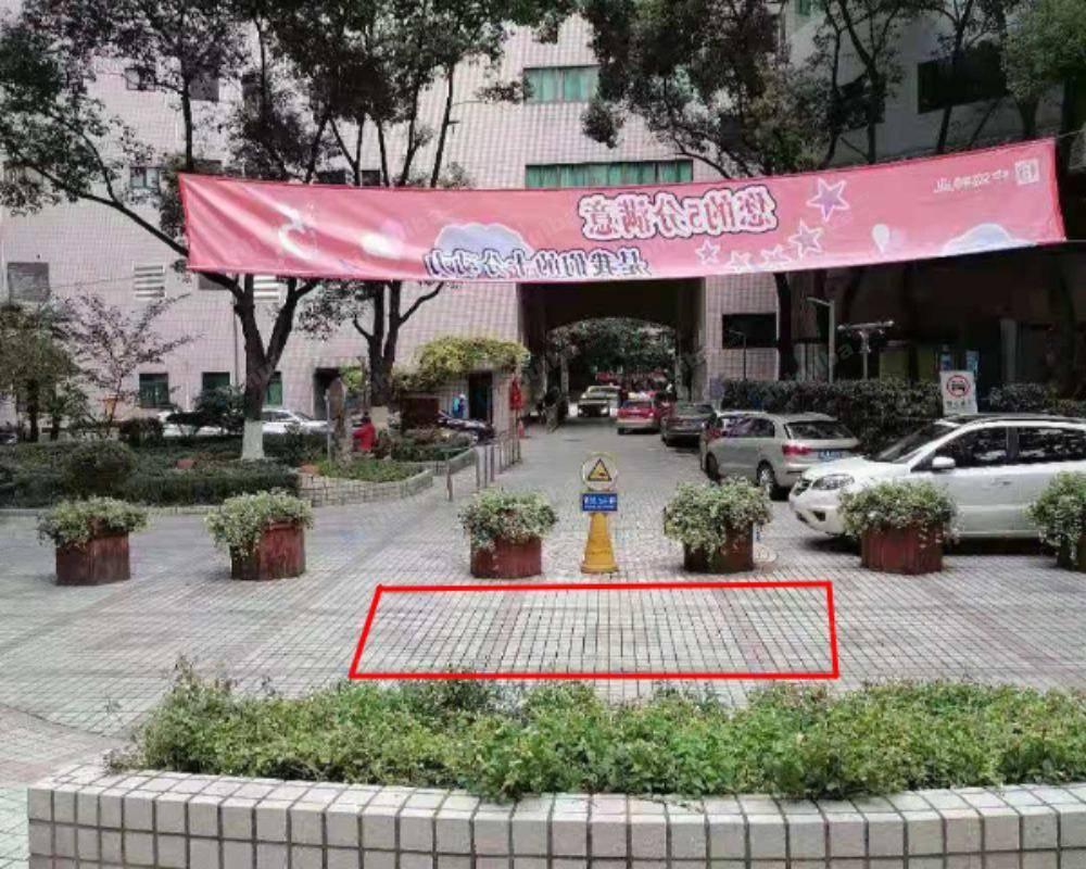 上海海丽花园 - 入口处空地区域