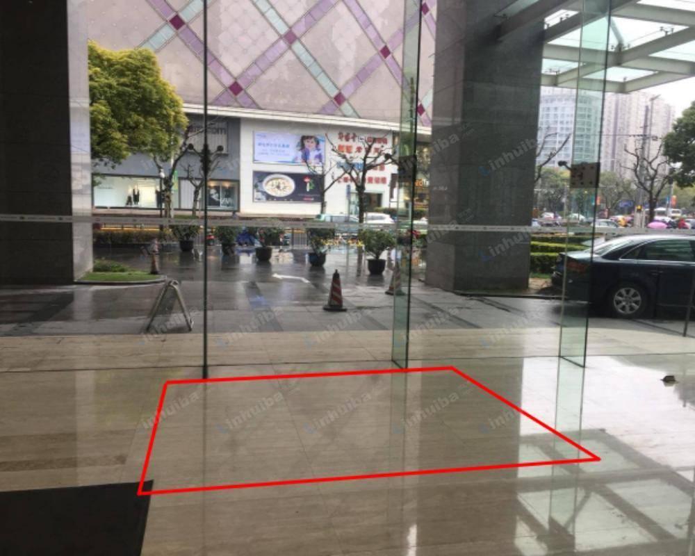 上海财富时代大厦 - 一楼大堂