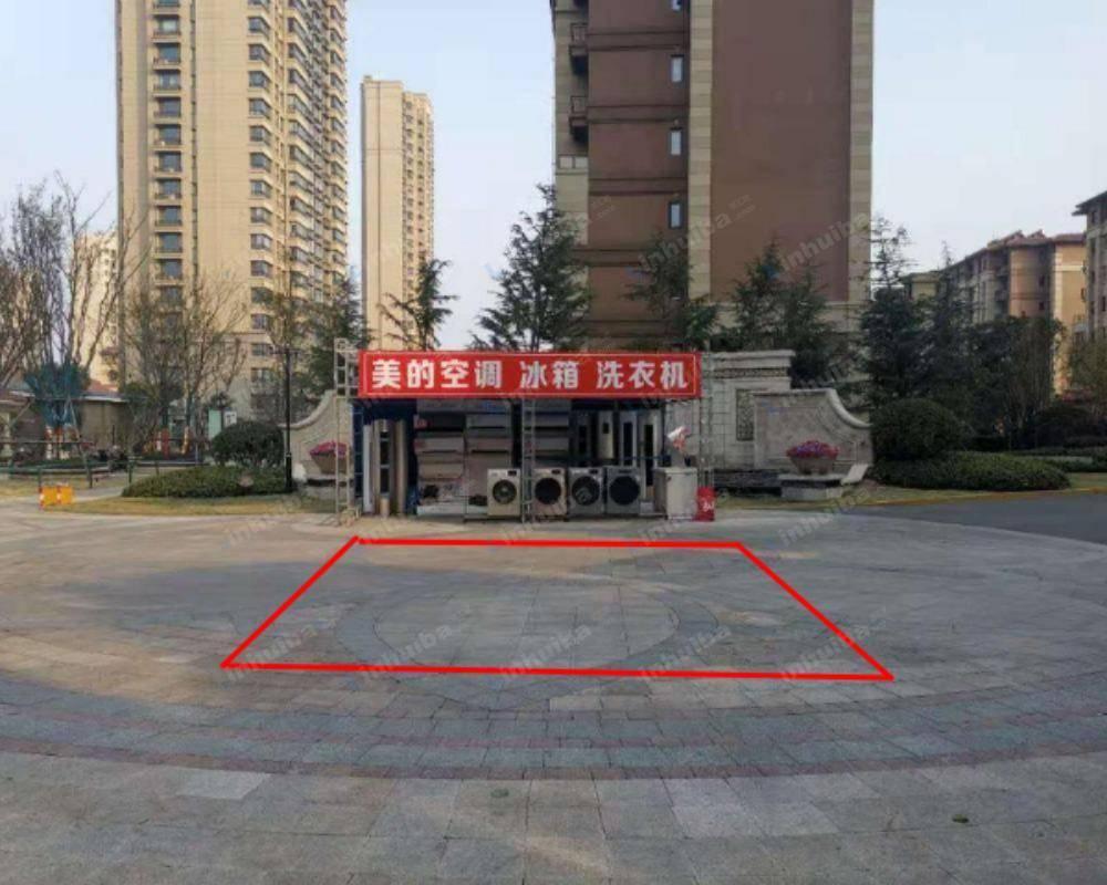 连云港恒大林溪郡 - 小广场