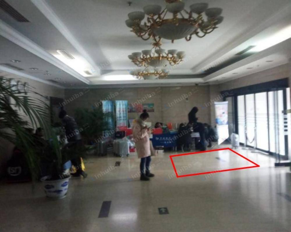 北京华通大厦 - B座大厅右侧