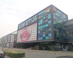 新业广场分钟寺店