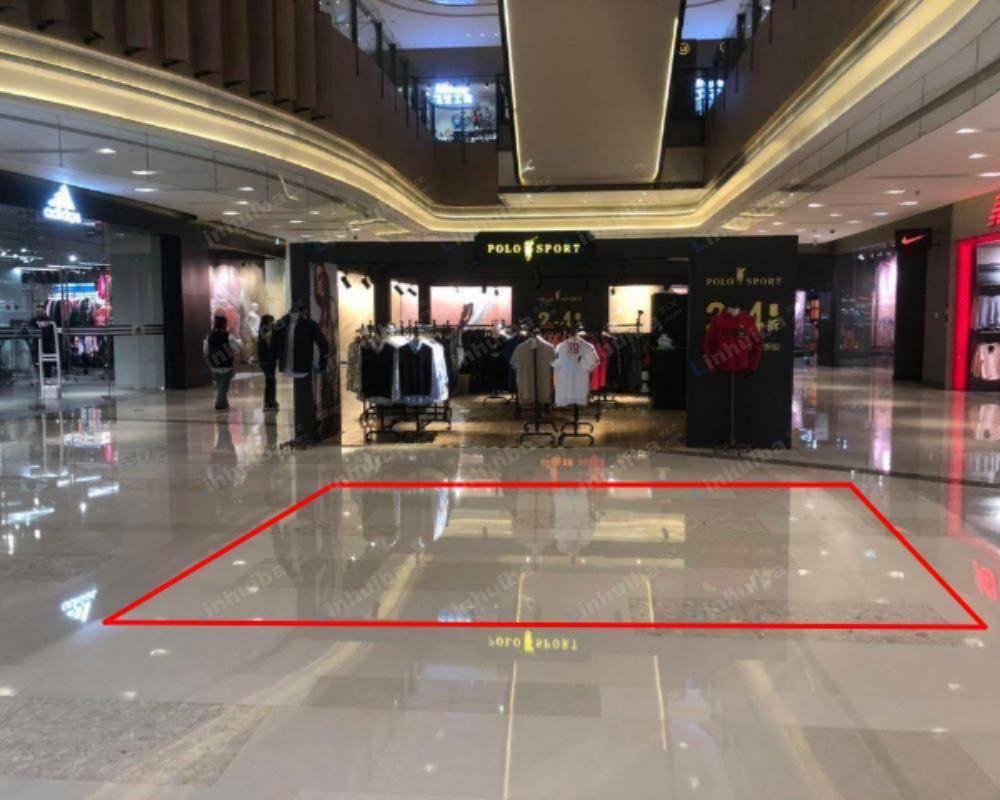 重庆长嘉汇购物公园 - 一楼3号中庭