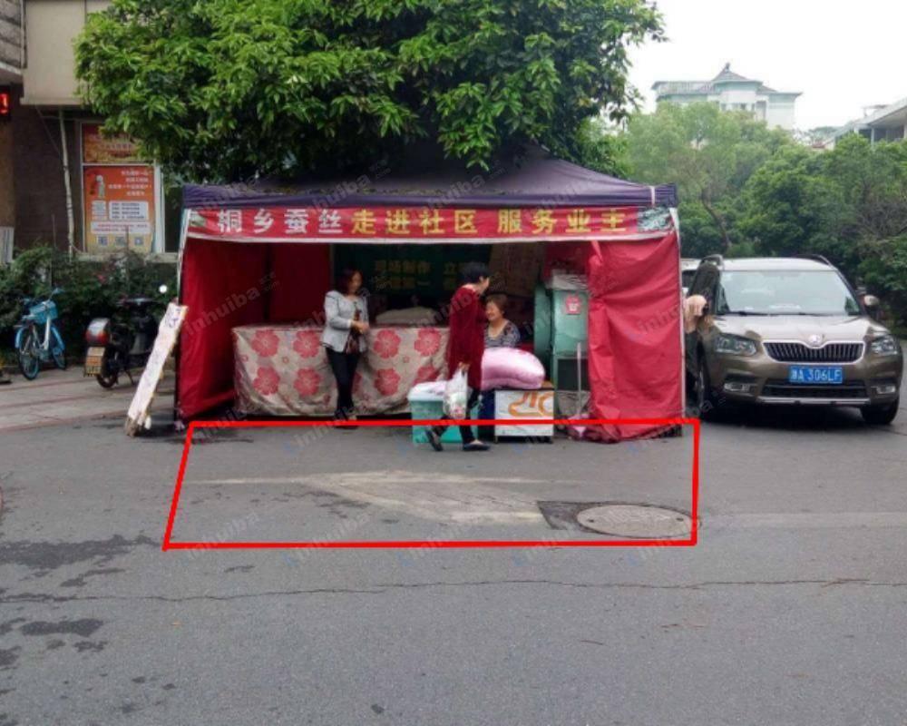 杭州湖畔花园 - 大门口