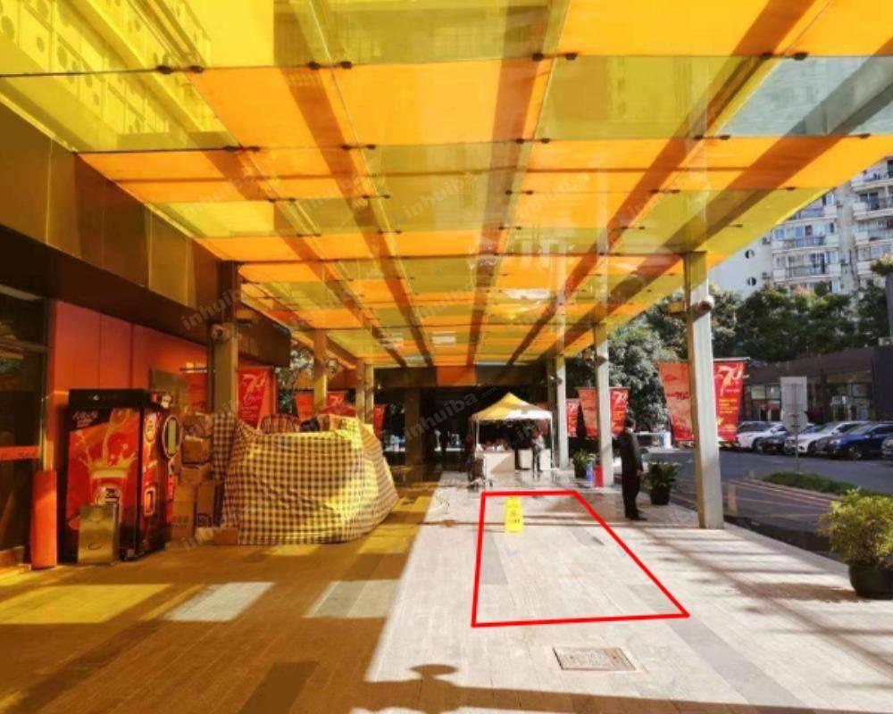 上海尚街loft - 园区四号楼外走廊