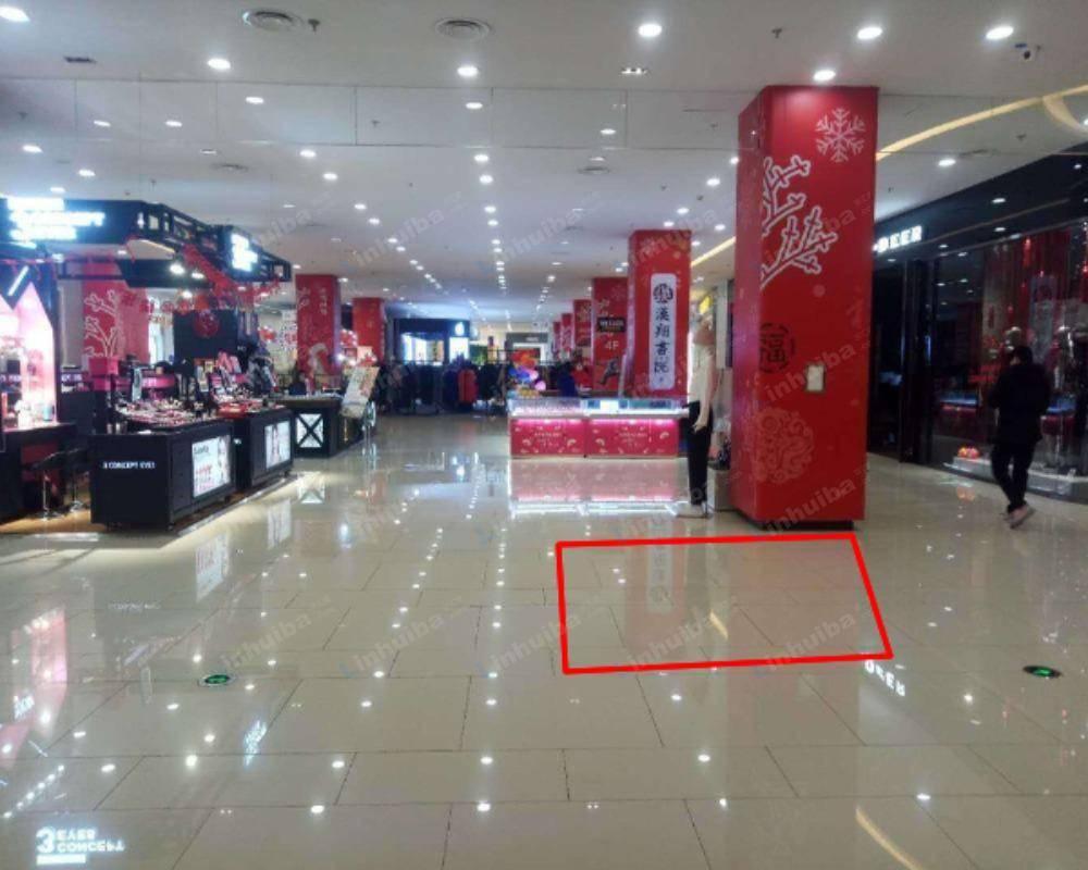 北京合生广场 - 东西门中间
