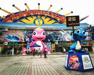 重庆金源方特科幻公园