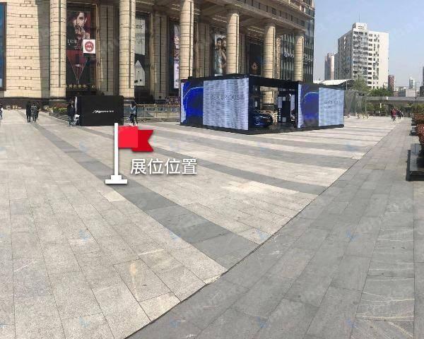 上海月星环球港 - 南广场