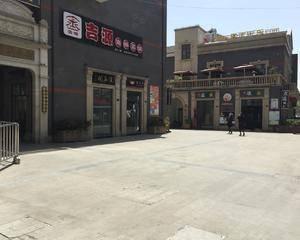 上海青浦码头街美食街