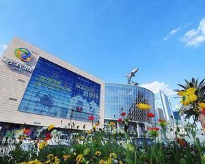 成都海滨城购物中心