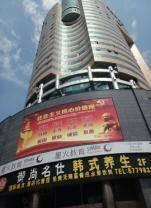榕城商贸中心