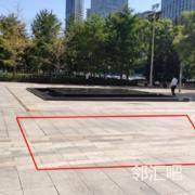 A座外广场