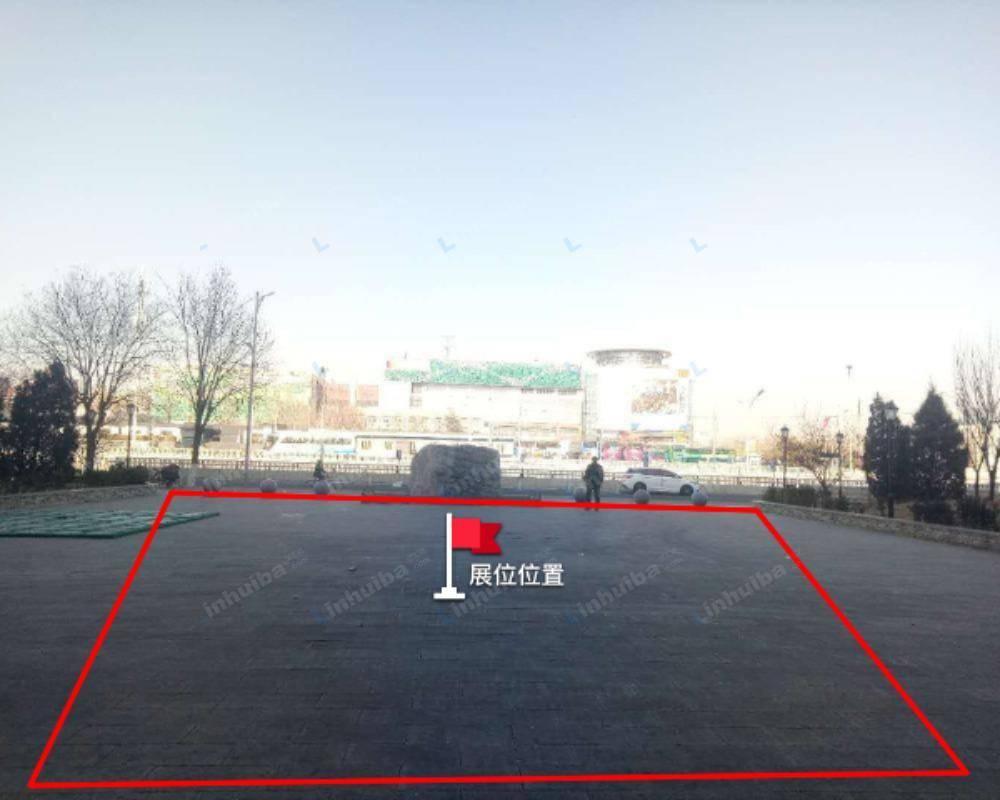 北京合生广场 - 北广场