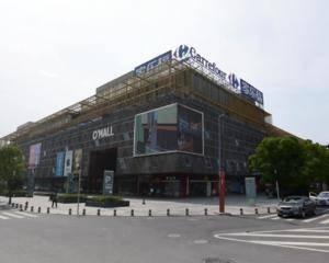 omall华侨城商业中心