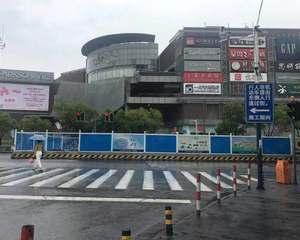 上海仲盛世界商城