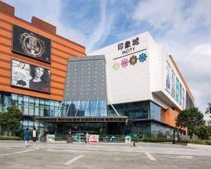 宁波印象城购物中心