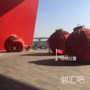 靠近红气球位置
