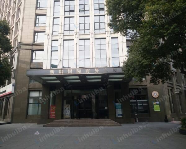 新陆国际商务大厦 - 大厅企业名录右侧
