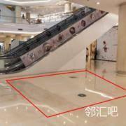 C2区扶梯旁