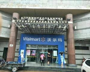 沃尔玛山姆超市石景山店