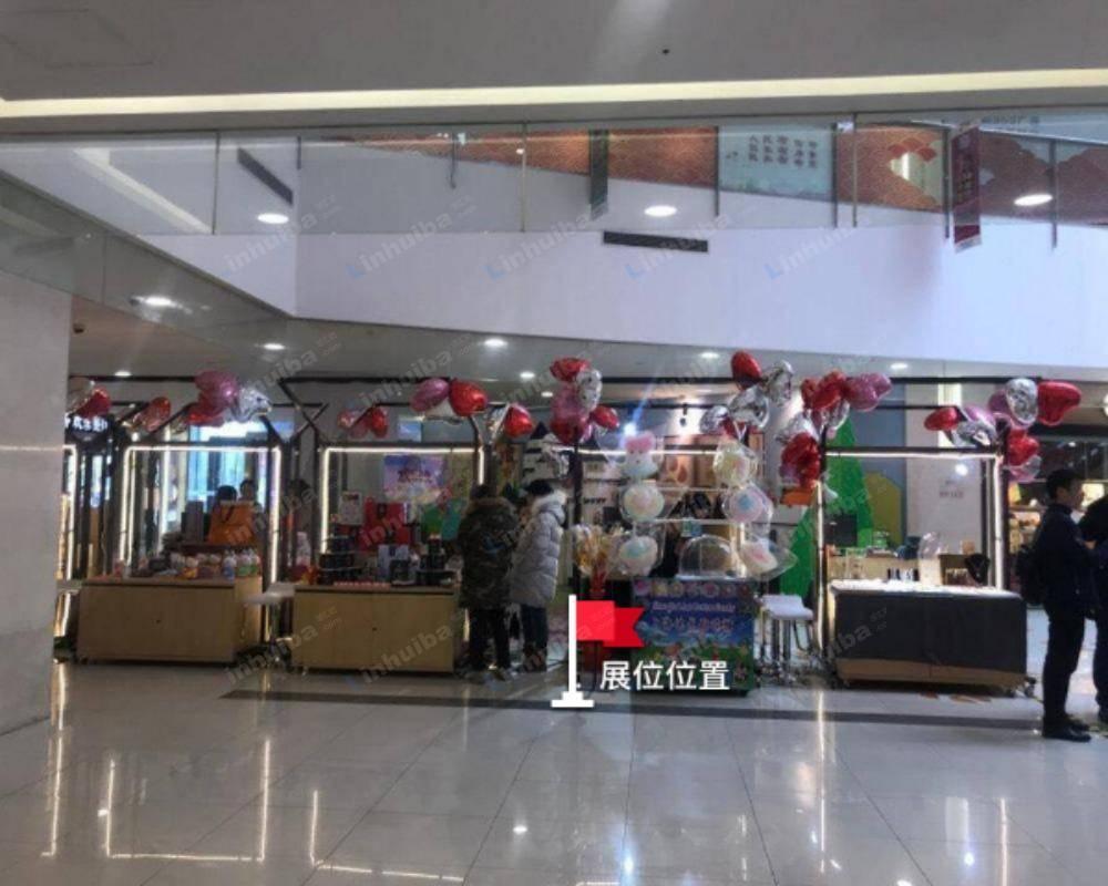 omall华侨城商业中心 - 一楼服务台旁