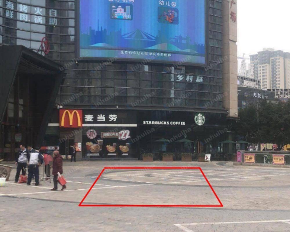 重庆茶园奥园广场 - 外广场