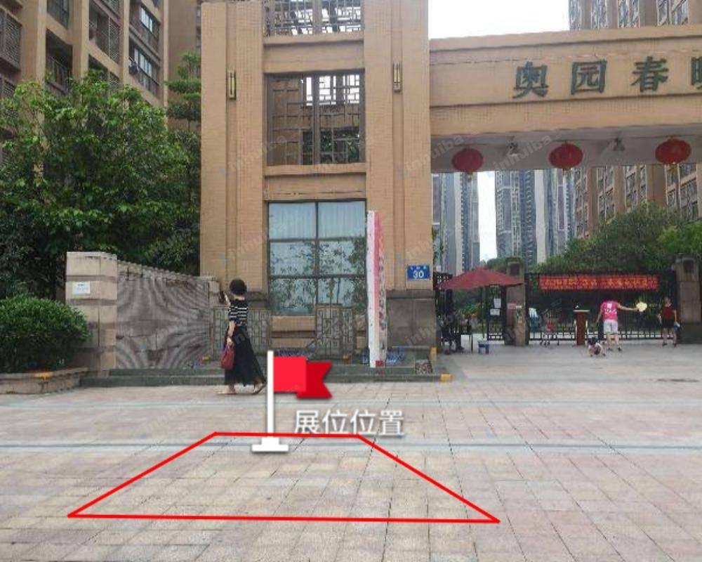广州奥园春晓 - 正门旁