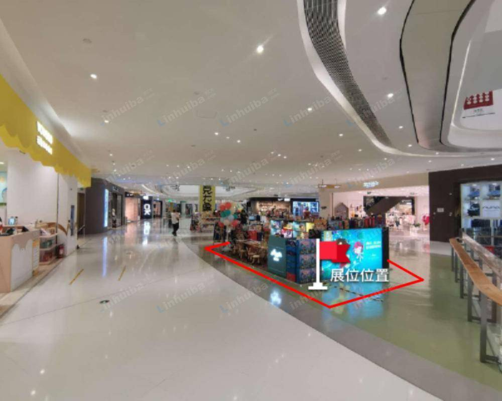 北京合生汇购物中心 - 三层连廊