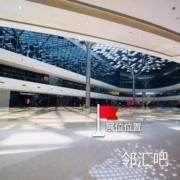 合生汇-五层中心会展广场