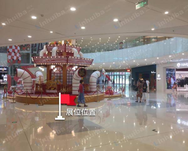 上海静安大融城 - 一楼大中庭