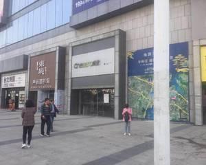 百脑汇资讯广场