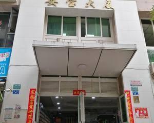 一楼前台左侧