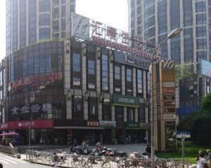 上海汇暻生活广场