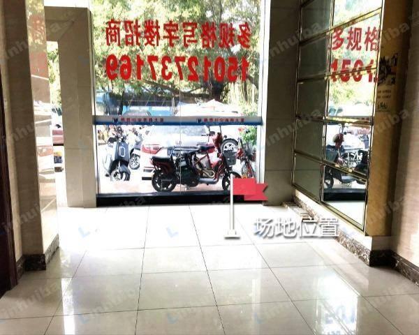 深圳华丰裕安商务大厦 - 大堂右侧