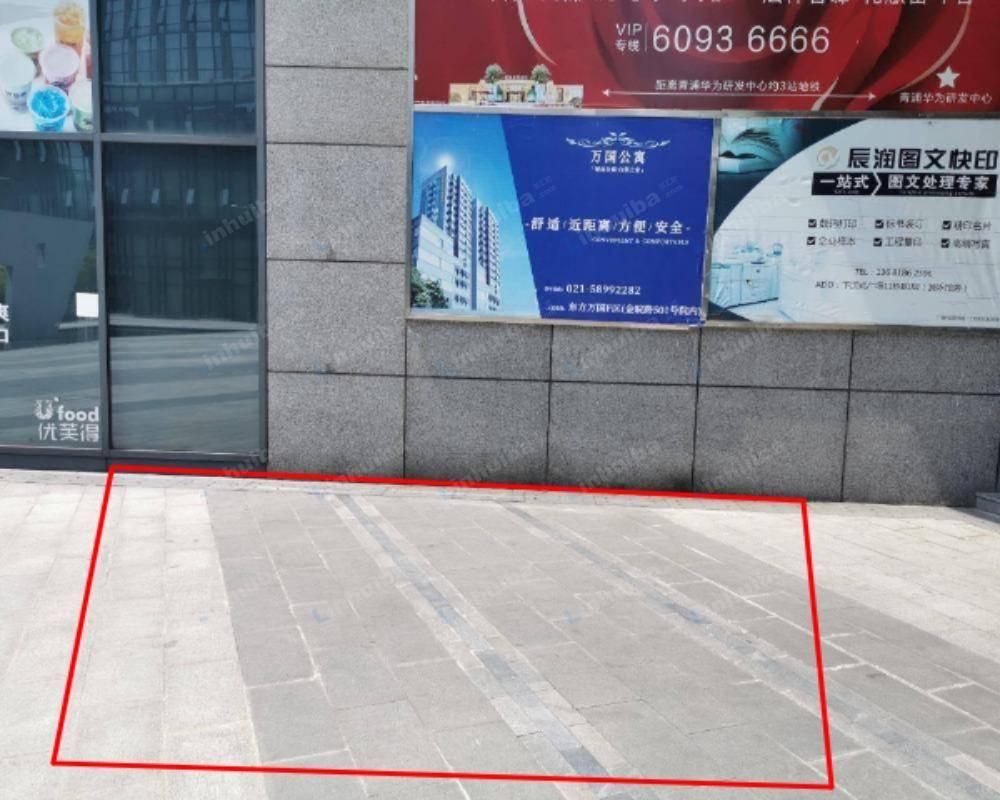 上海东方万国企业中心 - 食尚荟主入口左侧