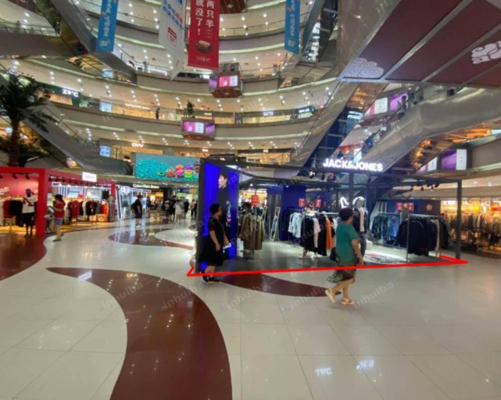 上海龙之梦购物公园 - 红中庭