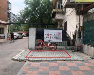 天津华庆里-入口处