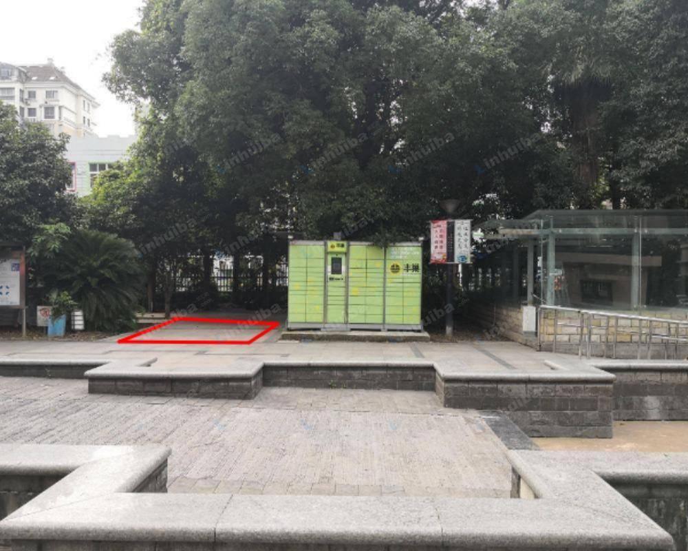 中翠家园 - 中央广场